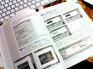 入門ノートの名に恥じない、細やかな操作手順。こっから先の写真はクリックすると拡大します。