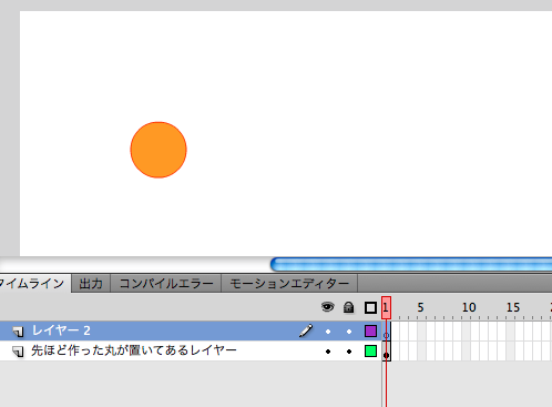 ActionScript書く用のレイヤーを作ります