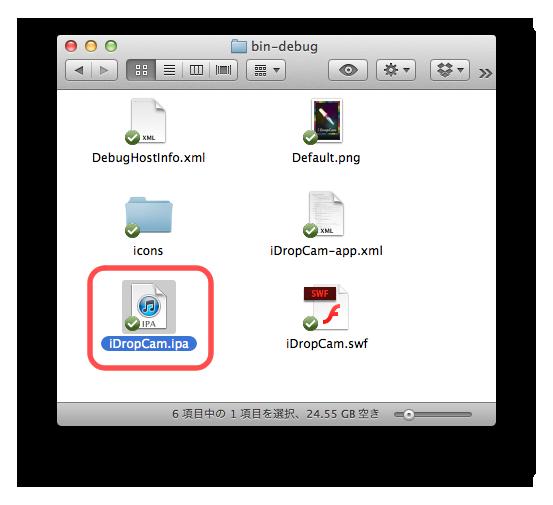 ipaファイルが出来た!